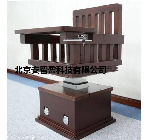 检察院审讯桌椅/北京审问椅厂家