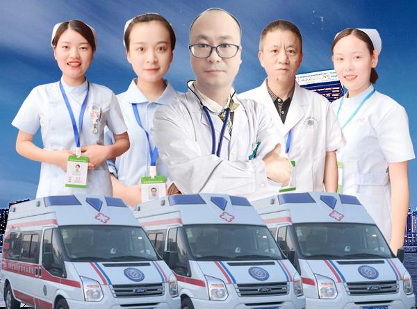 上海救护车护送全国跨省长途护送