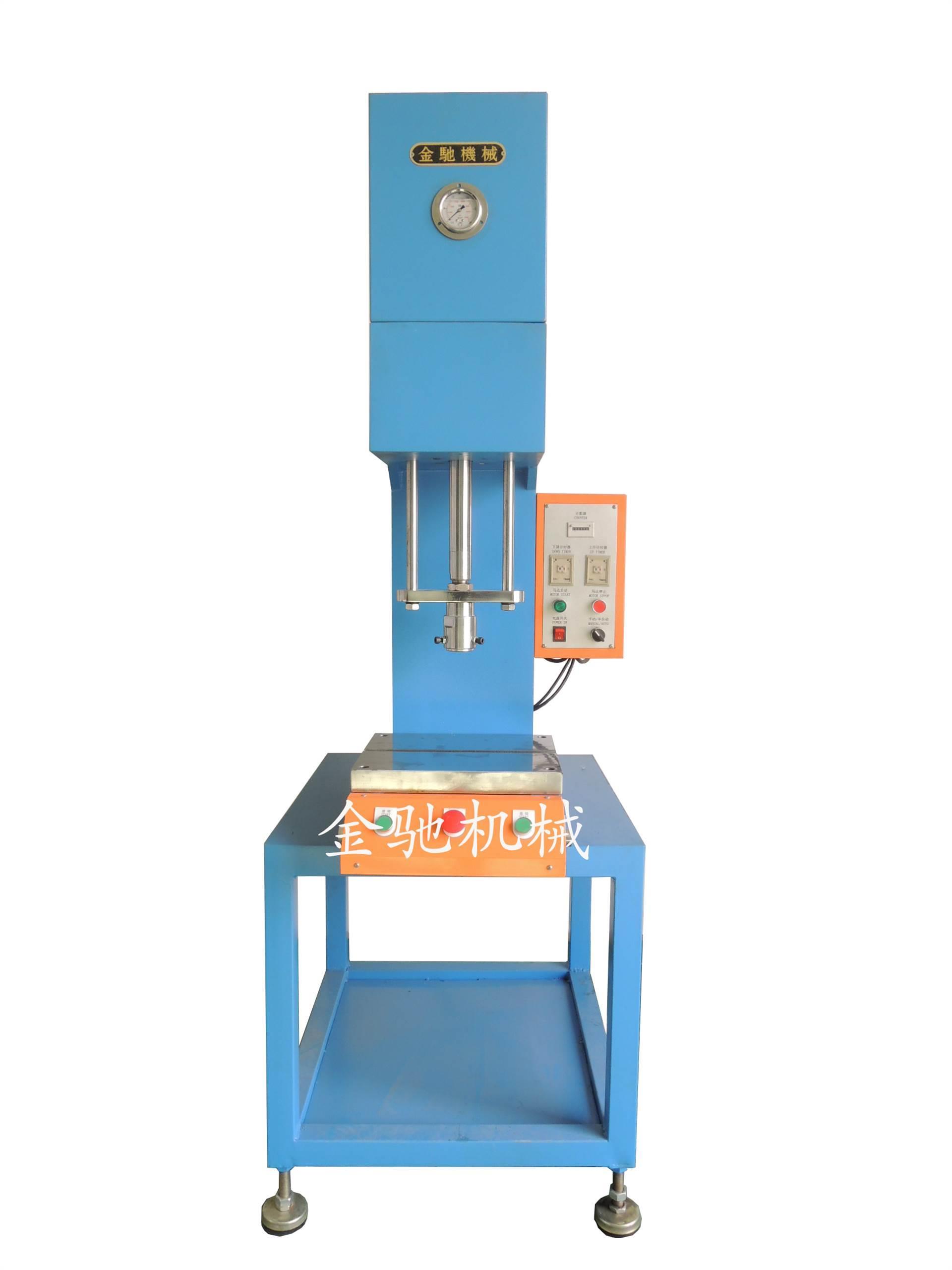 厂家直销纸制品冲孔机 小型压孔专用液压单柱压力机 纸板打孔机