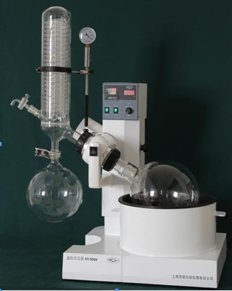 上海贤德SY-5000水、油两用型旋转蒸发器