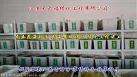 大滨菊种子出售-邢台大滨菊种子多少钱一斤
