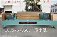 永丰LWY型大理石切割污水处理设备