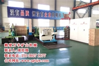 提升绞车电控技术/专业生产提升绞车电控