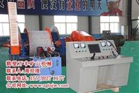 提升机电控装置/提升机变频电控/提升机电控厂家