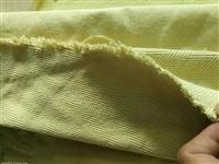 芳綸機織布 耐磨耐高溫凱夫拉布 180克芳綸機織布