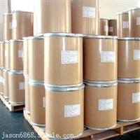 对羟基苯丙酸厂家 医药级原料现货 25KG/纸板桶可拆