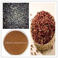 花椒果粉速溶粉10:1规格可定制花椒籽提取精华素