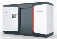 德国蔡司zeiss三维X射线测量技术METROTOM