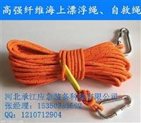 防汛抢险用水面漂浮绳的材质-消防救援自发光水上漂浮绳的厂家