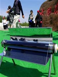 户外多功能炉具 烧烤炉推荐 太阳能烧烤炉