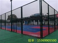 社区多功能运动场球场围网