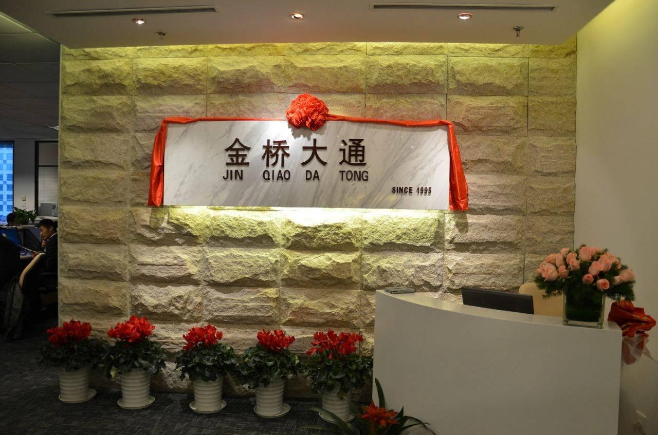 上海股票配资代理怎么找