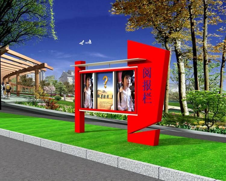 天津白钢中学宣传橱窗制作公司