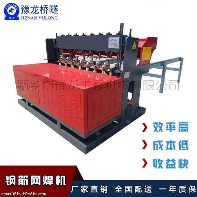 钢筋网片焊机选哪家 定做钢筋网片焊机
