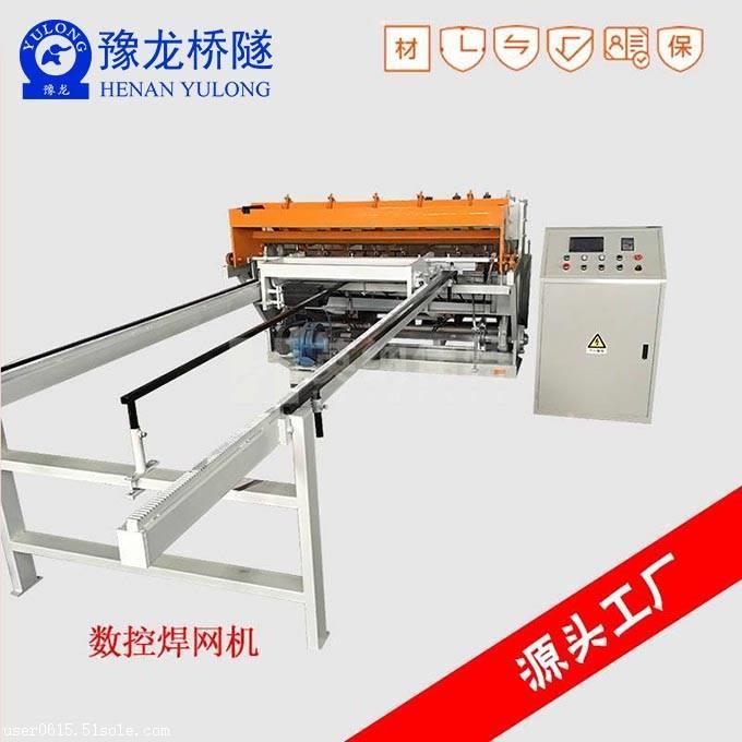 全自动网片排焊机 隧道网片焊接机 钢筋网片焊机厂家价格