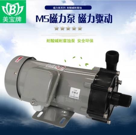 MC-100102型号化工泵 美宝耐酸碱化工泵 值得信任