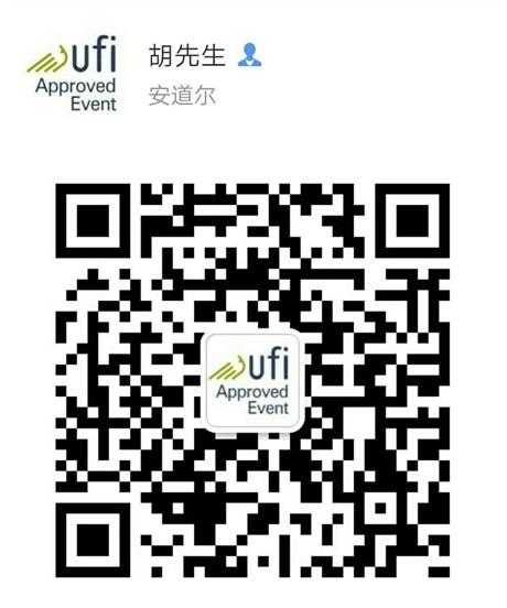 2019上海国际高端滋补品展览会