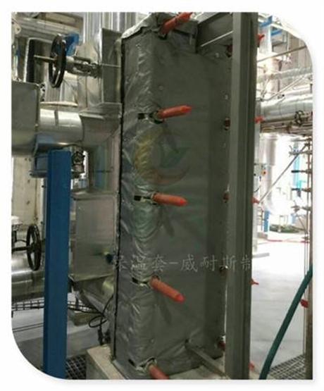 可拆卸柔性加热包保温被使用期长