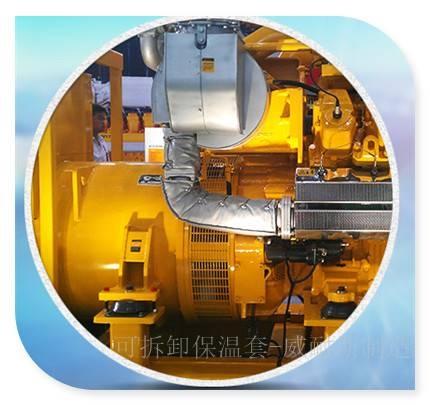 可脱卸透平机保温罩节能环保