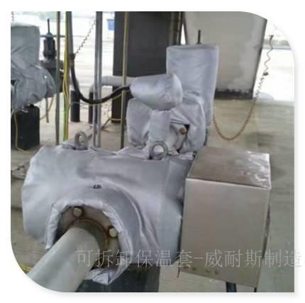 DN25气动薄膜阀保温套应用