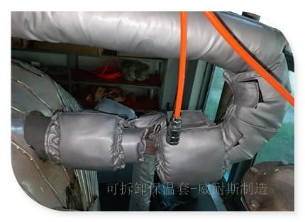 新沂蒸汽阀门可拆卸式软保温夹套哪里能定制
