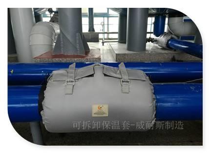 化工设备保温衣                    保温