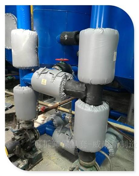 贺州蒸汽管道可拆卸式保温夹套拆卸方便