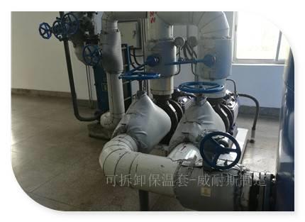 可拆卸液压式硫化管道保温套哪家便宜