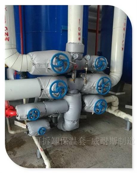 易脱卸隔热防护型保温套安装