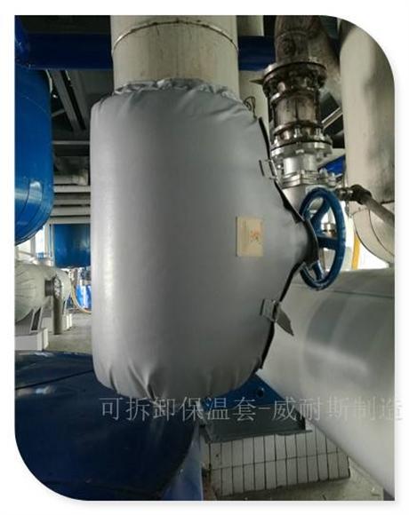 DN40气动薄膜阀保温套拆卸方便