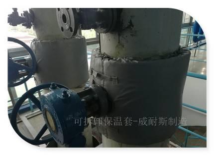 铝电厂保温套               直供