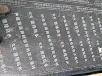 肇慶市房屋防水堵漏多少錢 注漿防水補漏信譽保證