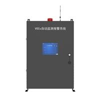固定源VOCs在线监测预警 有组织排放超标预警