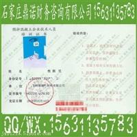 唐山滦县AAA信用认证延期几年鼎诺