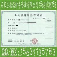 沧州盐山AAA信用认证领取地址是哪里鼎诺