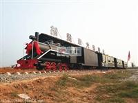 永宁公园小火车厂家电话