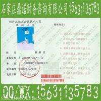 邯郸永年人力资源许可证免费鼎诺