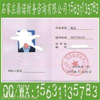 保定安国AAA信用认证信用等级鼎诺