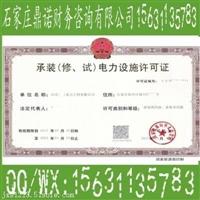 石家庄无极中安协网站 鼎诺