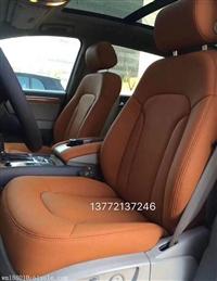 西安奧迪Q5包棕色頭層真皮座椅