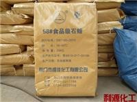 回收对苯二酚 回收照相级对苯二酚