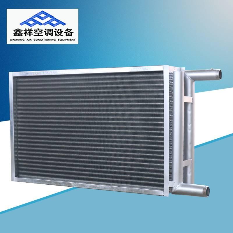 12.7mm空调机组铜管表冷器厂家