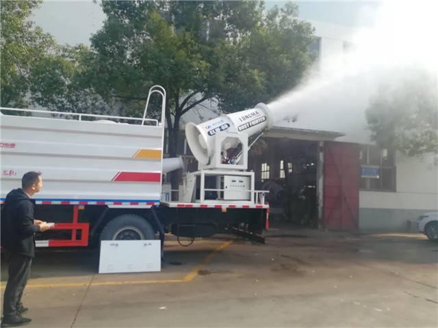 河北省60米多功能抑尘车厂家 河北60米雾炮洒水车多少钱