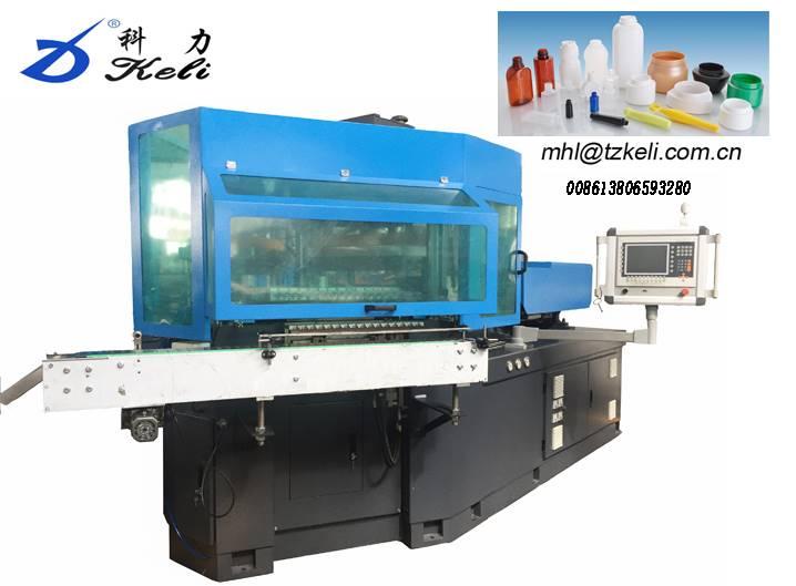 科力SZCX250/60一步法塑料注吹中空成型机