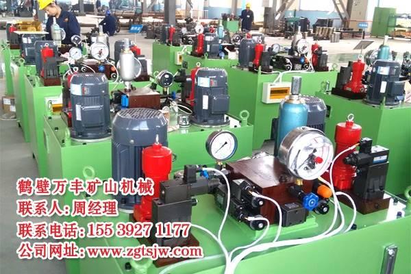 煤矿液压站装置/煤矿液压站系列产品