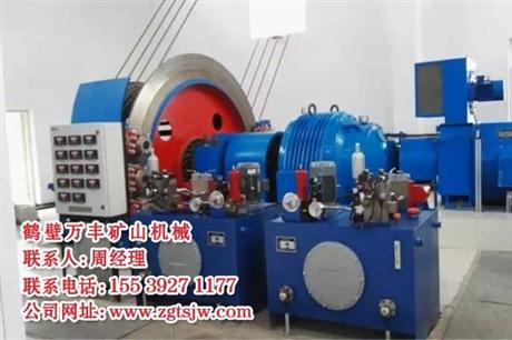 矿用变频绞车/变频绞车后备保护装置/变频绞车工作条件