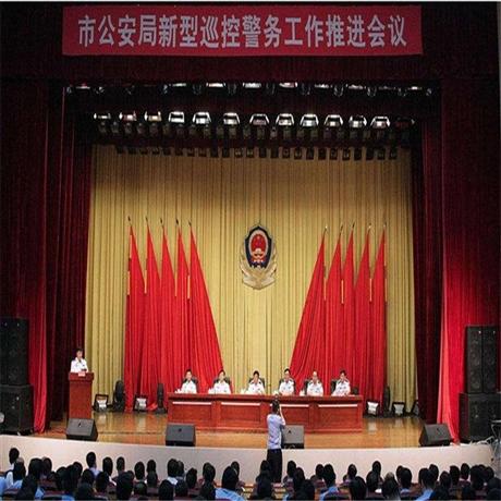 天津市人大会 背景会议舞台幕布 天津会议背景红旗厂家