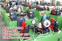 提升机液压站厂家/提升机液压站价格