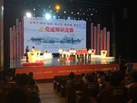 翡之翠文化苏州智能抢答器出租