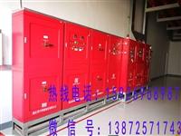 面向全国厂家直销价慧中消火栓泵控制柜ZG-XL45-SPSD施耐德元器件
